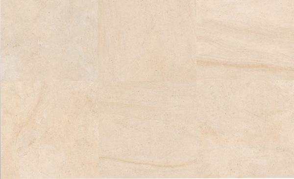 Baldosa de gres porcel nico imitaci n piedra - Porcelanico imitacion piedra ...