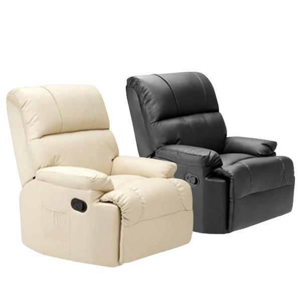 sof s y sillones ideales para el descanso